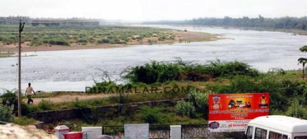 Kodumudi Kaveri River